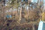 Бол. Лотва, кладбище солдат 1-й мировой войны, 1915-18 гг.