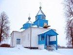 Цепра, церковь Крестовоздвиженская, после 1990 г.