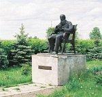 Достоево, памятник Ф. М. Достоевскому