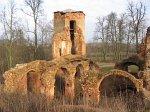 Гольшаны, замок Сапег (руины), 1-я пол. XVII в.