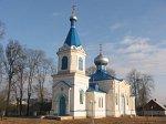 Гольшаны, церковь св. Георгия, 1901 г.