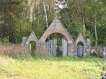 Корень, кладбище католическое: брама, нач. XX в.?