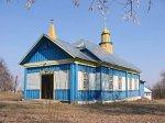 Кричев, церковь св. Николая (дерев.), 1940-е гг.