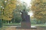 Лида, памятник Франциску Скорине