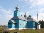 Мальковичи, церковь св. Николая (дерев.), после 1990 г.