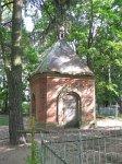 Рогачев, кладбище христианское: часовня, 1912 г.