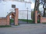 Сигневичи, костел: брама и ограда