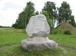 Снитово, мемориальный камень Наполеону Орде