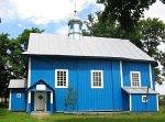 Вавуличи, церковь Рождества Богородицы (дерев.), 1737 г…