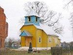 Великая Слобода, церковь Воскресенская (дерев.), 2003 г.
