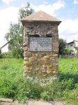 Жемыславль, усадьба: пилон   юго-западный, XIX в.