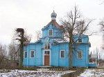 Зоричи, церковь Успенская (дерев.), 1842 г.